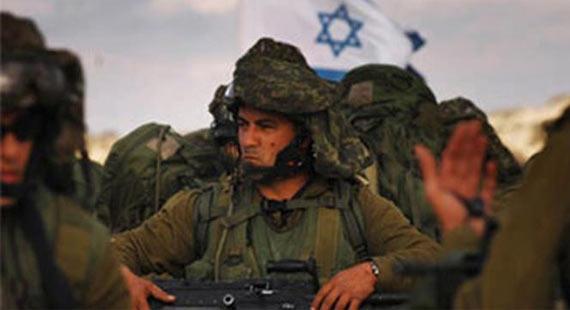 Israelische